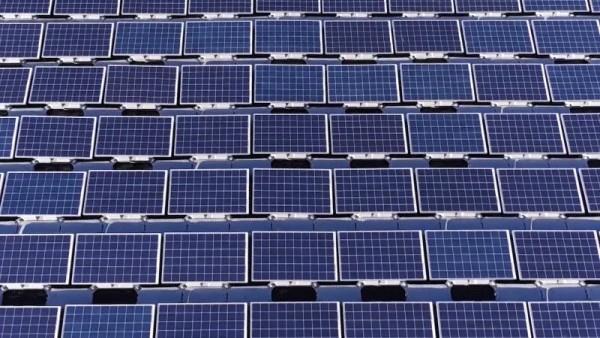 EDP Parque Solar Fotovoltaico Flutuante